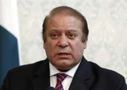 JIT holds Nawaz Sharif responsible in Pakpattan shrine case