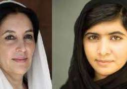 Malala has Benazir Bhutto's picture in her room