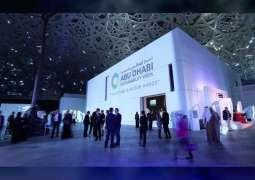 Nahyan bin Mubarak highlights tolerance role in enabling sustainable societies