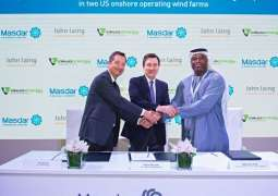 Masdar to acquire stakes in two US wind farms