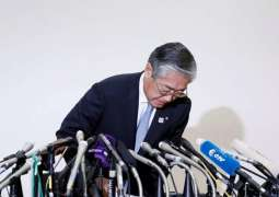 Japan Olympic chief denies corruption allegations