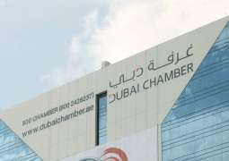 Dubai Chamber hosts Kiribati President in effort to boost ties