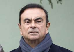 Tokyo court denies ex-Nissan chief Ghosn's bail request