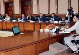 The Economic Coordination Committee of the Cabinet (ECC) approves regulator amendments in export, import policy orders 2016