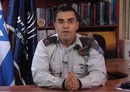 الجيش الإسرائيلي يجري مناورات على حدود غزة تحاكي سيناريوهات مواجهة أي اعتداء- الناطق