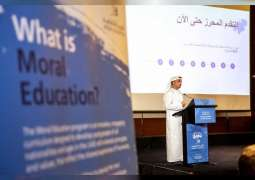 Parent engagement in UAE Moral Education Programme necessary, say educators