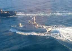Ukraine Calls for Sanctions on Russia Over Kerch Strait Incident - Lawmaker