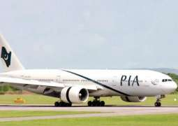 Cost saving operations are undertaken by the new management: Chairman PIA