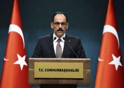 US Wants to Keep Presence in Syrian Airspace After Troop Pullout - Erdogan's Spokesman