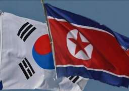 Seoul Changes Enemy Definition in Defense White Paper as Dialogue With Pyongyang Improves