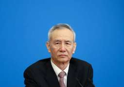 Chinese Vice Premier to Hold Trade Talks in US on January 30-31 - Reports