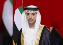 Hazza bin Zayed meets President of Montenegro