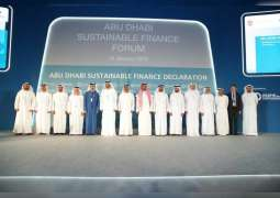 25 public, private entities commit to Abu Dhabi Sustainable Finance Declaration