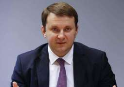 External Factors Risk Russia's Goal of Reaching 3% Economic Growth Rate in 2021 - Minister