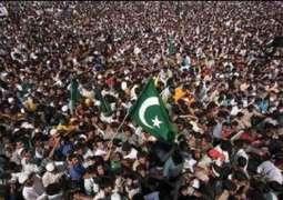 Brisk preparations afoot in AJK to observe Kashmir Solidarity Day