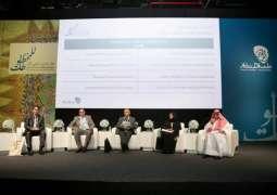 انطلاق فعاليات مؤتمر ومعرض أبوظبي الأول للمخطوطات