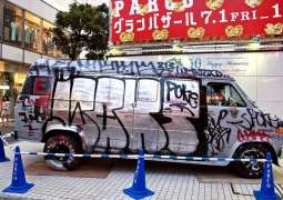 Banksy in Tokyo? City launches probe