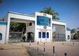 Court extends judicial remand of University of Sargodha ex-VC for 14 days