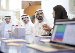 UAE grants first long-term visas to scientists: UPDATE