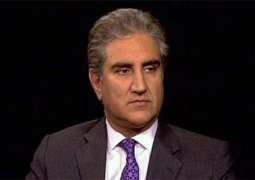 Foreign Minister Makhdoom Shah Mahmood Qureshi pays rich tributes to late MPA Mazhar Abbas