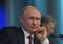 Putin's Visit to Serbia Covered by 700 Journalists From 160 Outlets - Presidential Office