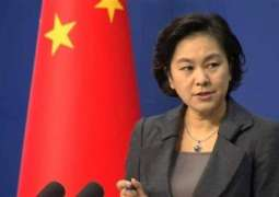 Chinese Foreign Ministry Calls New US Arms Development Policy 'Double Standards'