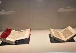 مركز الملك فيصل للبحوث يشارك في مؤتمر ومعرض أبوظبي الأول للمخطوطات