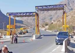 KP Governor stops NHA from collecting toll tax in district Khyber