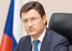 Russian Energy Minister Says Undecided About Attending CERAweek Conference in US