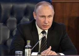 Russia to Keep Helping Serbia Strengthen Defense Capacity - Putin