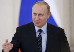 Russia Ready to Extend TurkStream to European Countries - Putin
