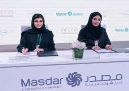 NAMA, WiSER sign partnership agreement