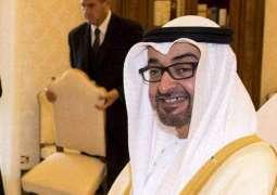 Mohamed bin Zayed visits Eissa Saeed Al Khaili in Al Ain