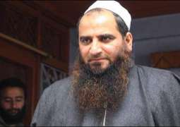 Masarat Aalam presented in court, shifted back to Jammu jail