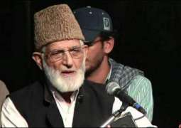 Syed Ali Gilani expresses concern over detainees' health in jails