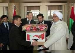 سفارة الدولة توزع مساعدات على الفئات المتعففة في المناطق الجبلية بالمغرب