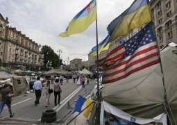 Kiev's Banning Polling Stations in Russia Bid to Influence Ukraine's Upcoming Vote -Lavrov