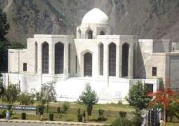 AJK Supreme Court announces schedule of its sitting at MIRPUR branch registry