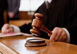 Anti-Terrorist Court Abbottabad fixes Jan 28 for hearing into Ambreen murder case