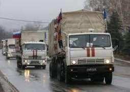الخارجية الفرنسية تدين الهجوم على موكب أممي في الحديدة
