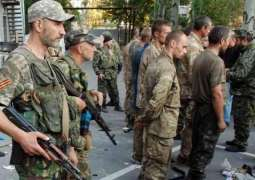 DPR Authorities Say Register Growing Number of Truce Breaches by Ukraine Over Past Week