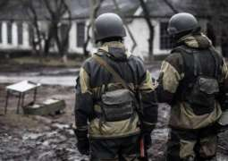 Kiev Forces' Shelling Injured 2 People in DPR Over Past Week - Ombudsman's Office