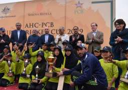 AHC, PCB host girls' cricket cup to empower women