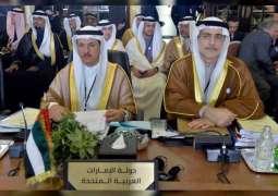 الإمارات تشارك في أعمال القمة العربية التنموية: الاقتصادية والاجتماعية في بيروت