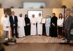 DFM recognised by European Foundation for Quality Management