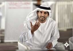 Hamdan bin Mohammed to lead UAE delegation to World Economic Forum in Davos