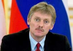Kremlin Had No Contacts Regarding Construction of Trump Tower in Moscow - Peskov