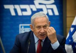 Netanyahu Says Israel Ready to Retaliate Against Any State Threatening Country's Security