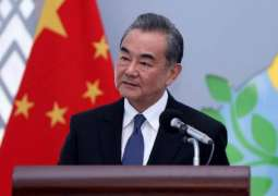 Chinese FM to attend meetings in France and Italy