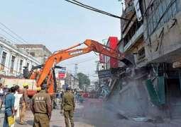 Anti-encroachment drive inside Hill Park concludes in Karachi
